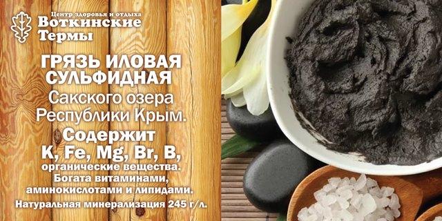 Автобусный тур из Перми: Прогулка по усадьбе П.И.Чайковского с посещением дома-музея +